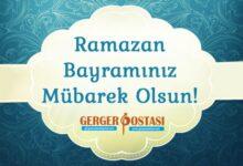 Photo of Ramazan Bayramı Mesajı