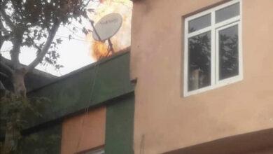 Photo of Gerger'de Korkutan Yangın