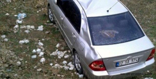 Photo of Adıyaman'da Otomobil Tarlaya Uçtu